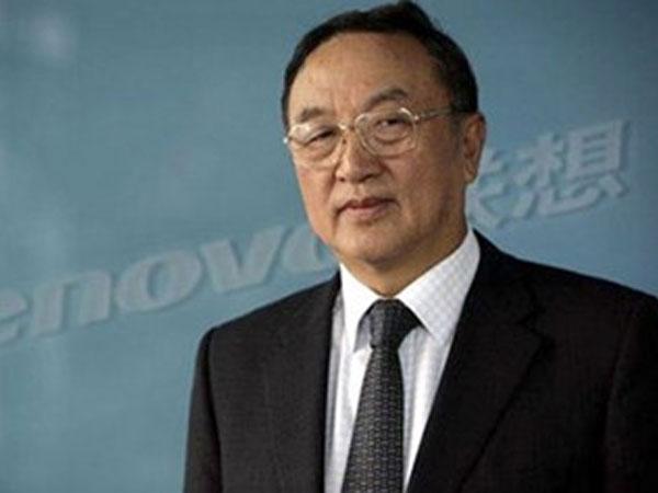Ông chủ Lenovo chi hơn 1,7 tỷ USD mua ngân hàng Luxembourg