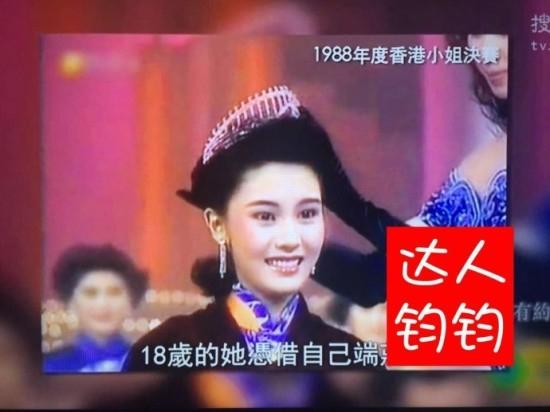 Nàng hoa hậu đẹp nhất lịch sử Hong Kong: Từ tai tiếng hồ ly tinh đến phu nhân tỷ phú - Ảnh 1.