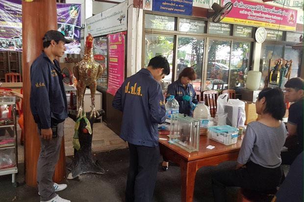 Sư Thái Lan lập trung tâm cai nghiện để làm điều kinh khủng - 3