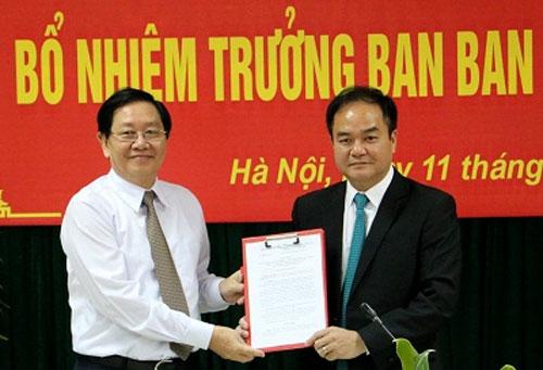 cuc-truong-an-ninh-lam-truong-ban-ton-giao-chinh-phu