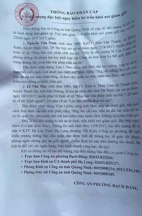 Phát hiện dấu vết 2 tử tù trốn khỏi phòng biệt giam ở quán karaoke ở Quảng Ninh - Ảnh 2.