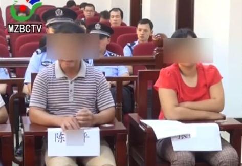 Vợ chồng Trần bị bắt giữ và chờ xét xử khi bị bắt quả tang đang nhận nuôi một bé trai
