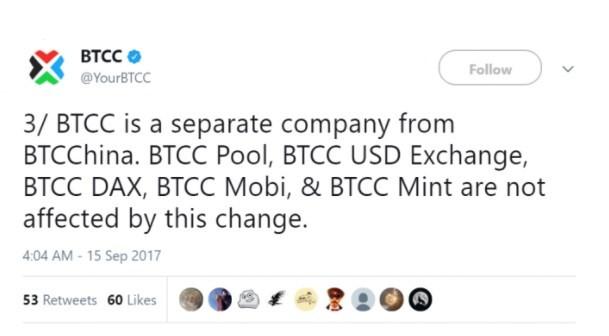 Bac Kinh buoc dong cua tat ca san giao dich, Bitcoin rot tham hai hinh anh 1