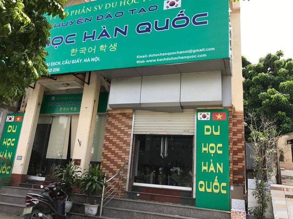 Hà Nội: Đòi tiền đặt cọc không được, nam sinh đâm nữ giám đốc trọng thương