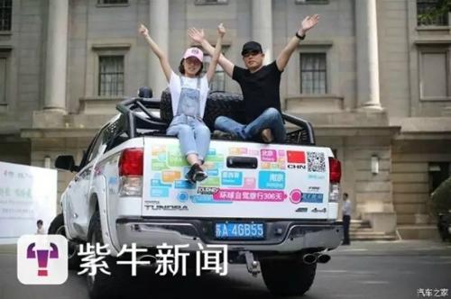 ong-bo-trung-quoc-lai-xe-108-ngay-dua-con-gai-sang-my-hoc