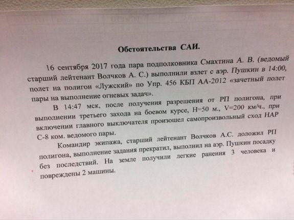"""Ka-52 Nga """"bắn nhầm"""": Lộ bí mật khiến kẻ địch khiếp vía - Ảnh 1."""