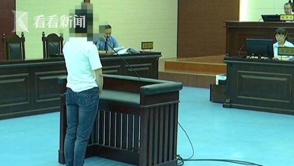Bị cáo họ Uông tại phiên tòa ngày 19/9/2017.
