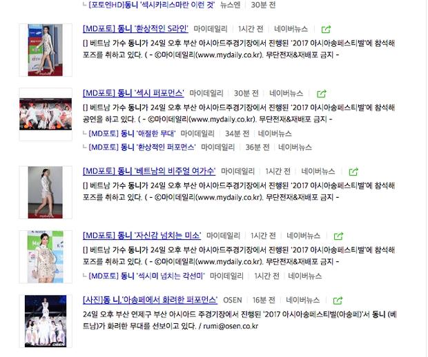Vừa được báo Hàn khen ngợi hết lời, Đông Nhi lại lên luôn trang chủ cổng thông tin lớn nhất Hàn Quốc - Ảnh 2.