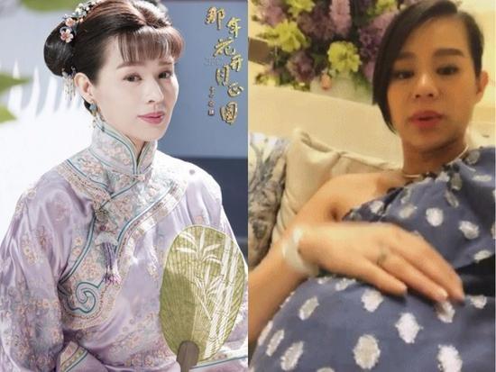Hồ Hạnh Nhi tiết lộ giới tính con đầu lòng với người hâm mộ - Ảnh 1.