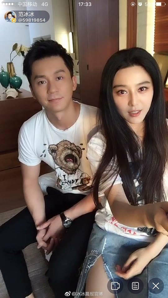 Đám cưới của Phạm Băng Băng gần lắm rồi: Chủ hôn đã định, nhà to đã sắm! - Ảnh 8.
