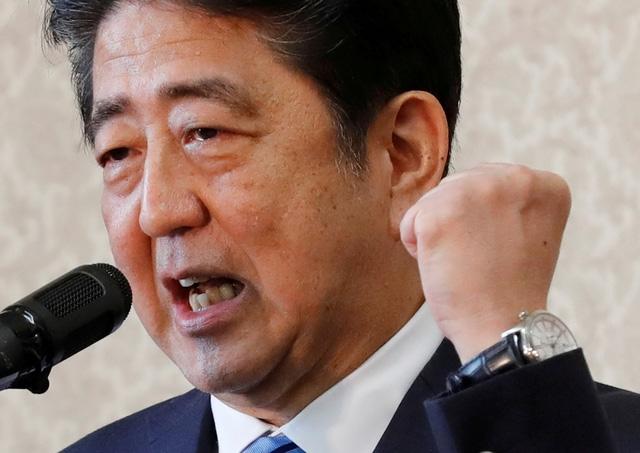 Thủ tướng Nhật giải tán hạ viện để chiến thắng - Ảnh 2.
