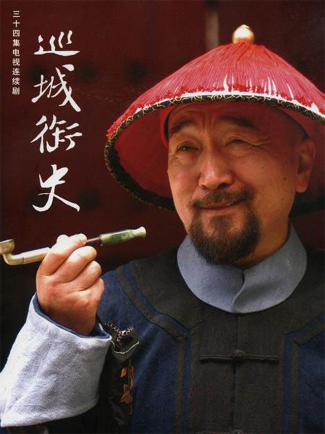 """""""Tể tướng Lưu gù"""": Người cha tàn nhẫn và bệnh ngôi sao ít ai ngờ - 8"""