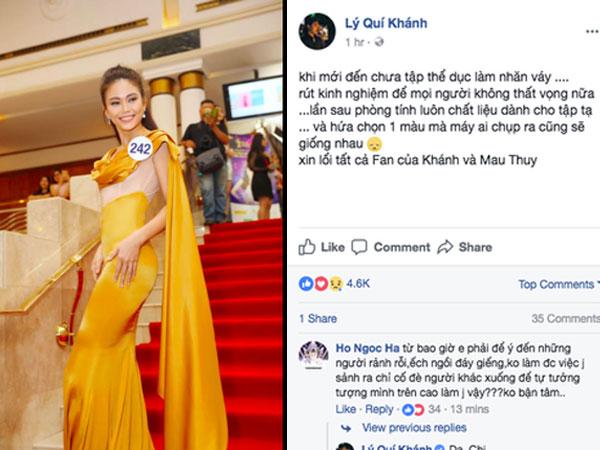 Lùm xùm chê váy xấu: Mâu Thủy cảm ơn Lý Quí Khánh, Hà Hồ nhắn nhủ