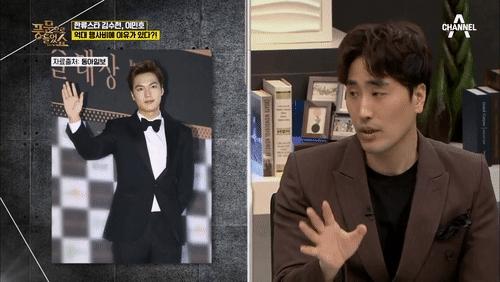 Đẳng cấp Lee Min Ho: Nhà tổ chức bao cả chuyến bay để mời, trả cát-xê 200 tỉ để dự một sự kiện - Ảnh 1.