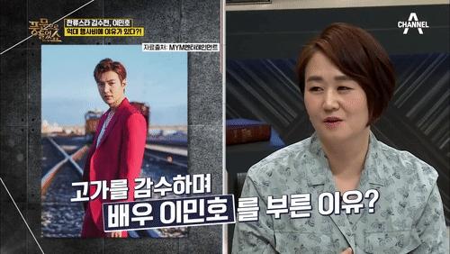 Đẳng cấp Lee Min Ho: Nhà tổ chức bao cả chuyến bay để mời, trả cát-xê 200 tỉ để dự một sự kiện - Ảnh 2.