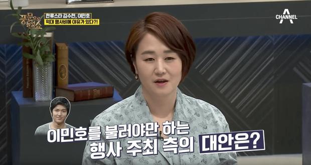Đẳng cấp Lee Min Ho: Nhà tổ chức bao cả chuyến bay để mời, trả cát-xê 200 tỉ để dự một sự kiện - Ảnh 3.