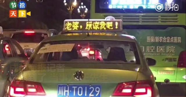 Cãi nhau khiến vợ tức giận bỏ đi, chồng thuê 600 chiếc taxi làm điều này để mong cô quay về - Ảnh 1.