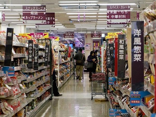 Cục An toàn bức xạ và hạt nhân thông tin về cán bộ gặp sự cố ở Nhật