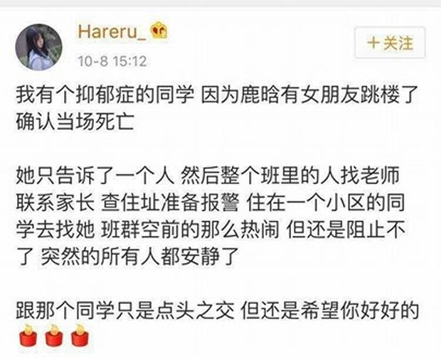 Sốc: Quá đau lòng, loạt fan cuồng người nhảy lầu, kẻ cắt tay tự sát sau khi Luhan hẹn hò với mỹ nhân 9X - Ảnh 5.
