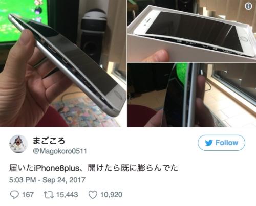 iPhone 8 Plus bị phồng pin làm bung màn hình của một người dùng tại Nhật.
