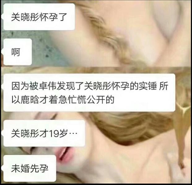 Trác Vỹ gây sốc khi tung bằng chứng: Chưa kết hôn, bạn gái kém 7 tuổi của Luhan đã có thai - Ảnh 4.