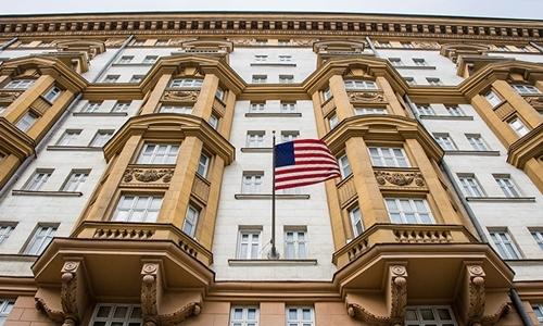Tòa nhà đại sứ quán Mỹ tại Moscow, Nga. Ảnh: AFP.