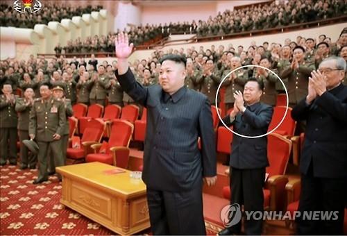 """Ông Kim Jong-un cất nhắc """"bạn gái cũ"""" - 2"""