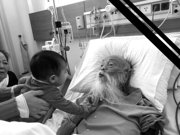 Bác sĩ điều trị xúc động kể về những giây phút cuối đời của thầy Văn Như Cương - Ảnh 3.