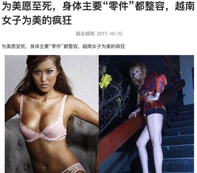 Bị báo Trung Quốc gọi người điên cuồng phẫu thuật thẩm mỹ, Phi Thanh Vân nói gì? - Ảnh 1.