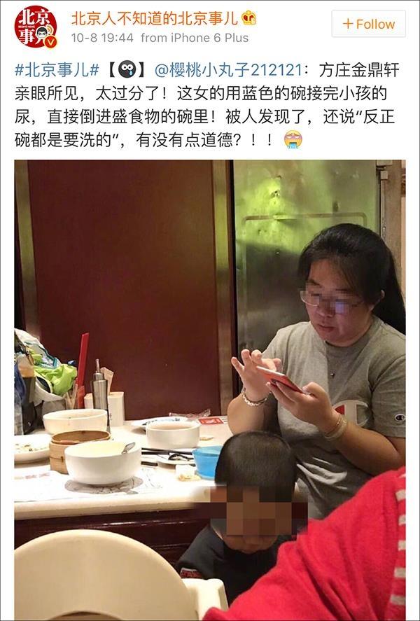 Đang trong nhà hàng thì con buồn tè, người mẹ này thản nhiên cho con tè ra bát ăn cơm - Ảnh 1.