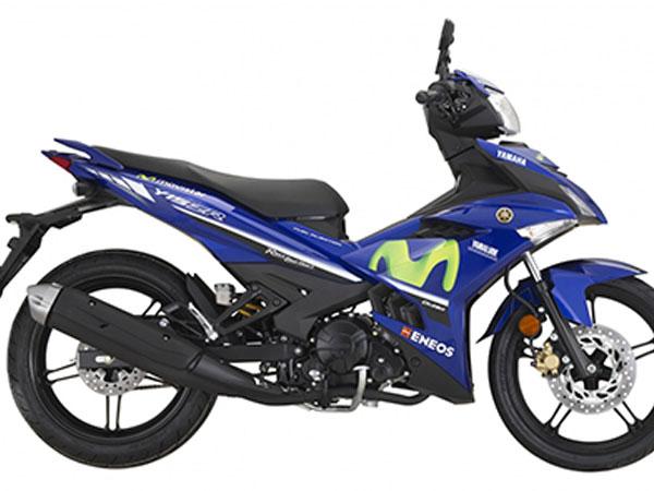 Yamaha Exciter 2018 thêm phiên bản MotoGP tại Malaysia