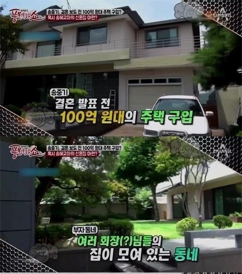 Song Hye Kyo va Song Joong Ki sua biet thu trieu USD truoc le cuoi hinh anh 1