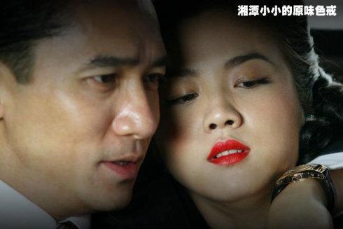 Điều ít ai ngờ về cảnh nóng bạo như thật gây sốc nhất lịch sử màn ảnh Hoa ngữ - 4