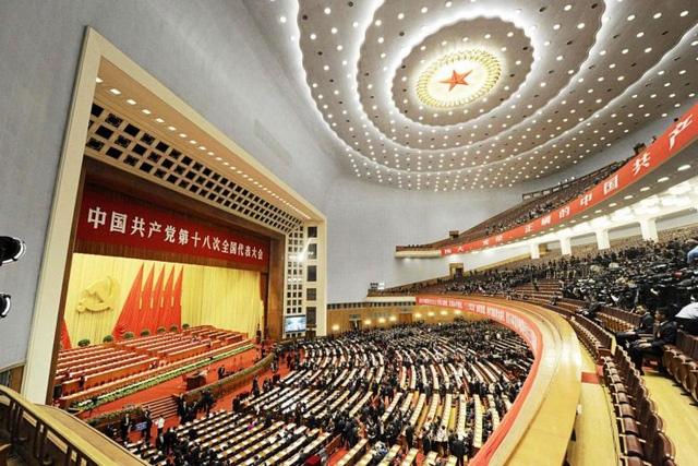 Một cuộc họp đại hội đảng ở Trung Quốc (Ảnh: AFP)