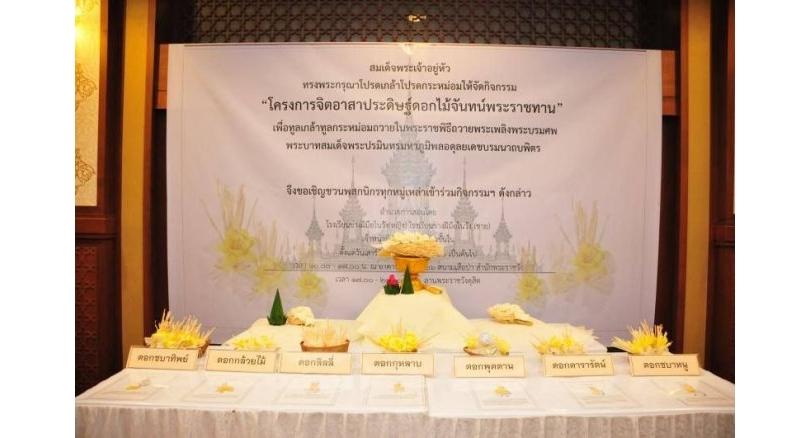 Có gì trong lễ tang 30 triệu USD của cố vương Thái Lan Bhumibol Adulyadej? - Ảnh 10.