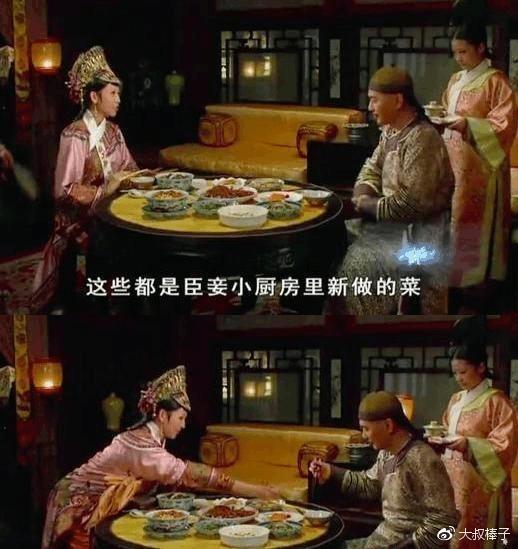 Sự thật bi hài sau cảnh ăn uống ngon lành trong phim - Ảnh 11.