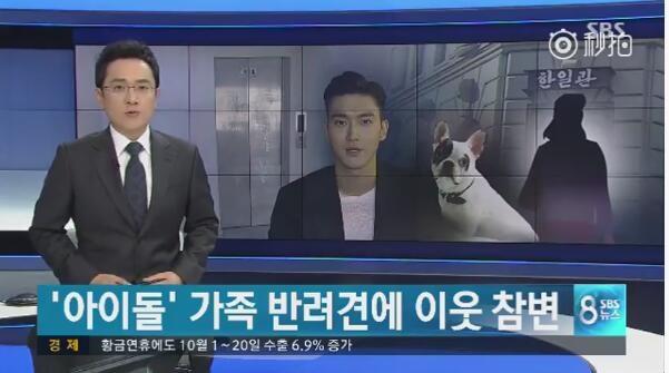 SBS cong bo clip vu cho Si Won can chet nguoi: Noi doi va canh bao hinh anh 3