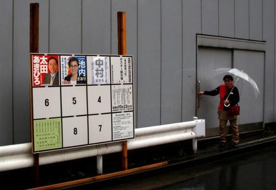Bão Lan quần thảo Nhật Bản, 7 người thương vong - Ảnh 5.